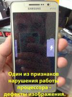 Нет изображения в телефоне Xiaomi