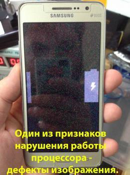 Искаженное изображение Samsung